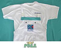 Комплект рекламного одягу KRUMIX,(пошиття рекламного одягу під замовлення з нанесення Вашого логотипу)