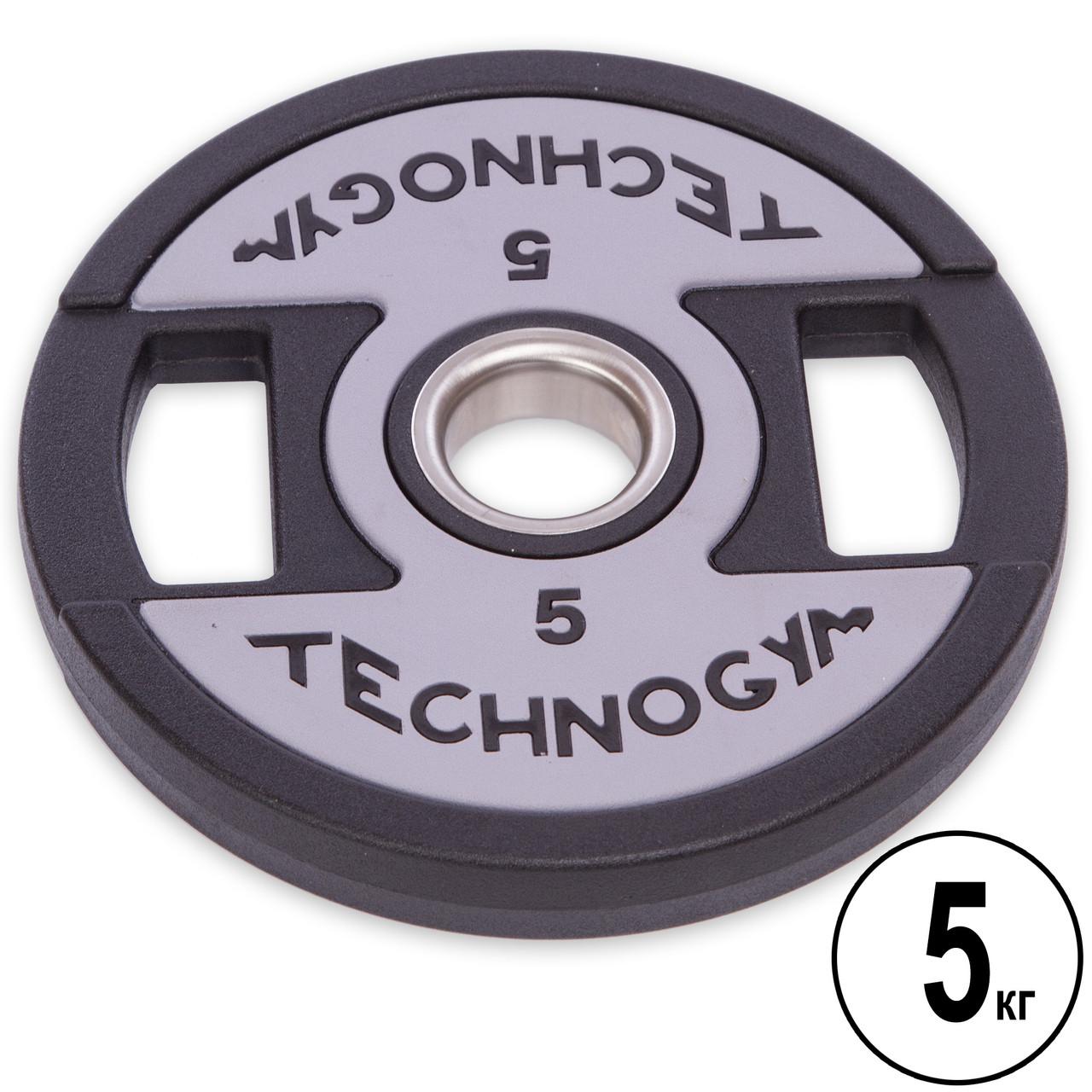 Блины (диски) полиуретановые с хватом и металлической втулкой d-51мм TECHNOGYM TG-1837-5 5кг (черный)