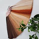 Срез славянских волос 60 см. Цвет #Коричневый, фото 3