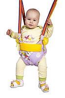 Прыгунки с валиками для малышей