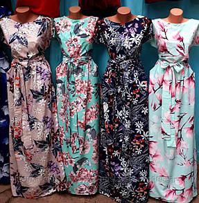 Женское  длинное платье  нарядное ,44-64 размер №136-2