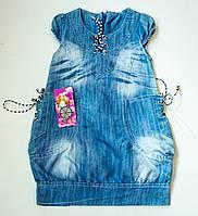 Джинсовий сарафан для дівчинки 3-4 роки