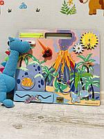 Супер!Бизиборд авторский 55*44 Динозавр именной бизи доска Дино для мальчика развивающая доска