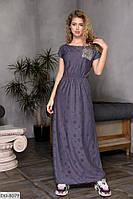 Платье сарафан женское длинное в пол стильное батал размеры 46-48 50-52 54-56 Новинка 2020 есть цвета