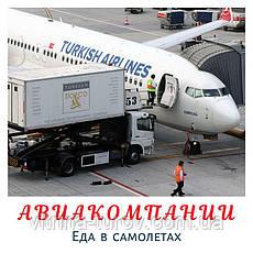Еда в самолетах: откуда ее берут авиакомпании