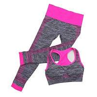 Новинка 2020 года! Модная одежда для занятия спортом, розово-серый комплект двойка, для женщин, размер L.