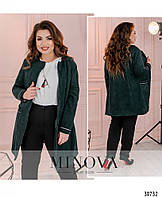 Куртка №498-Зелёный