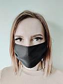 Маска защитная трехслойная многоразовая противовирусная черная