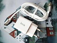 Зарядное устройство для смартфона с функцией быстрой зарядки и кабелем Micro-usb в комплекте AD-35