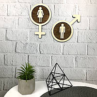 Деревянные таблички на дверь туалета