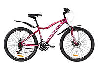 "Велосипед горный 26"" Discovery KELLY"