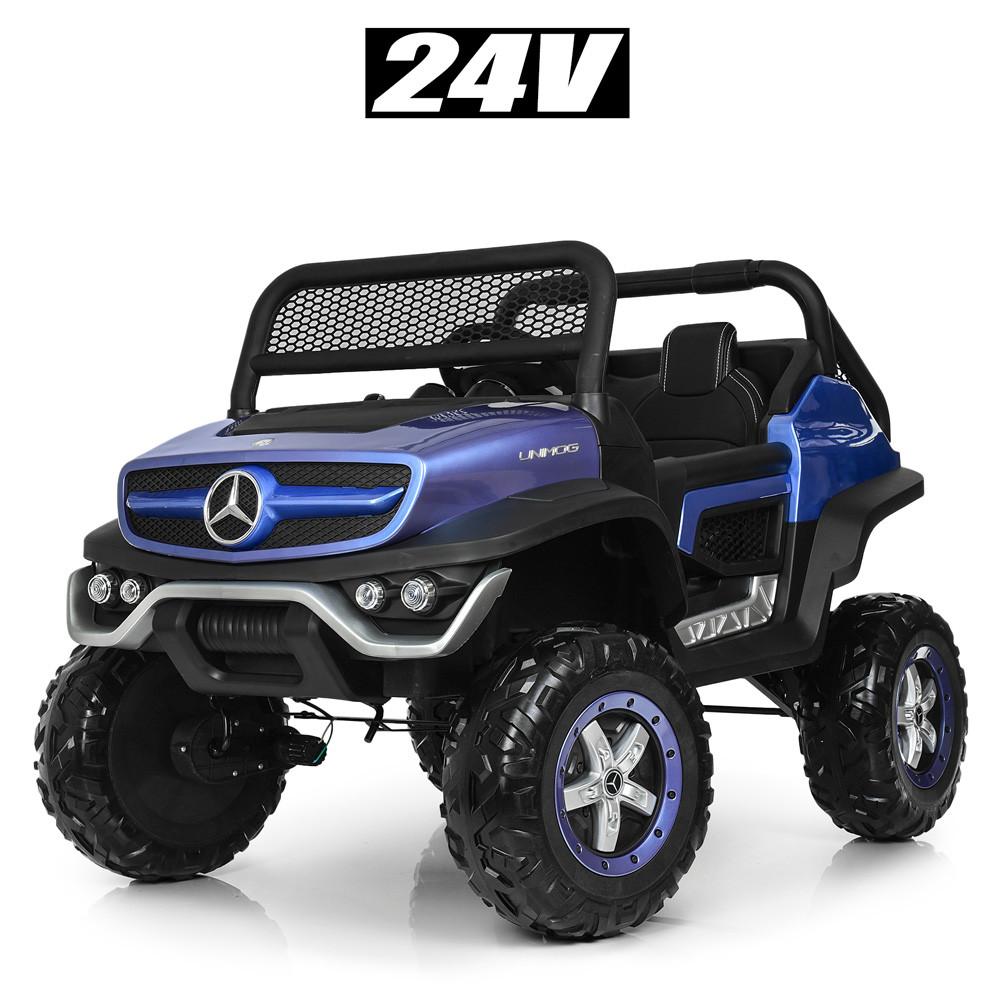 Детский двухместный электромобиль Mercedes M 4133EBLRS-4(24V) синий автопокраска