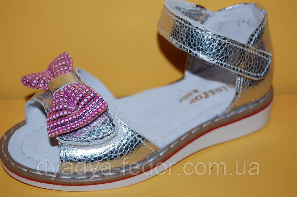 Детские босоножки Bistfor Украина 69922 Для девочек Серебристый размеры 23_31