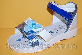 Дитячі Босоніжки Тому.М Китай 3146 Для дівчаток Синій розміри 26_31