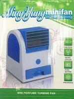 Мини кондиционер Minifan, Вентиляторы, Вентилятори