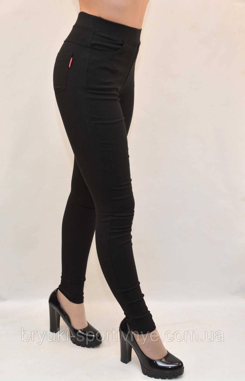 Джинсы женские стрейч в черном цвете 2 XL - брак