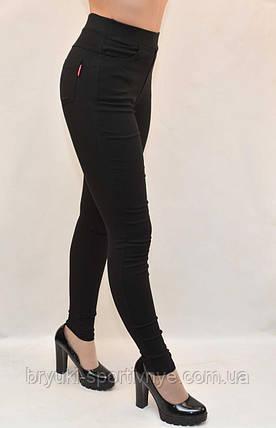 Джинсы женские стрейч в черном цвете 2 XL - брак, фото 2
