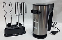 Миксер ручной DSP KM 2022  (300 Вт), Миксеры, кухонные комбайны, Міксери, кухонні комбайни