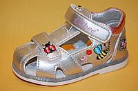 Дитячі Босоніжки Clibee Польща Z630 Для дівчаток Сріблястий розміри 21_26, фото 1