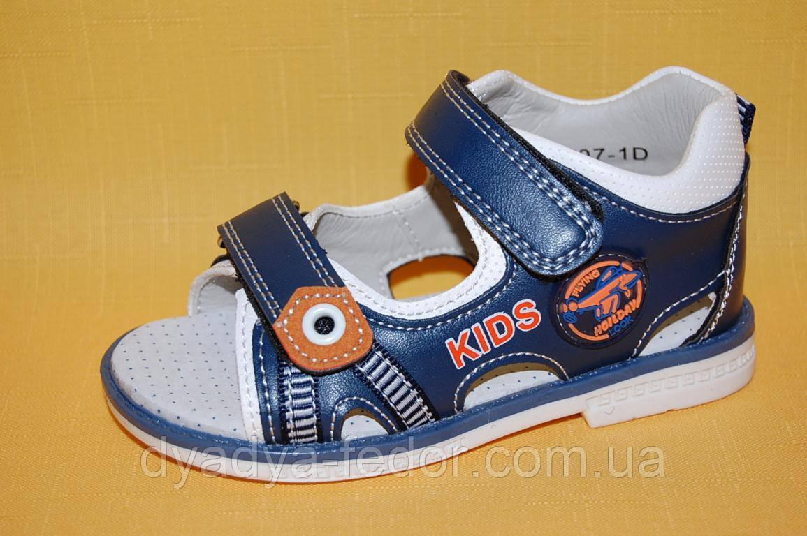 Детские Босоножки Kimboo Китай 0701 Для мальчиков Синий размеры 21_26