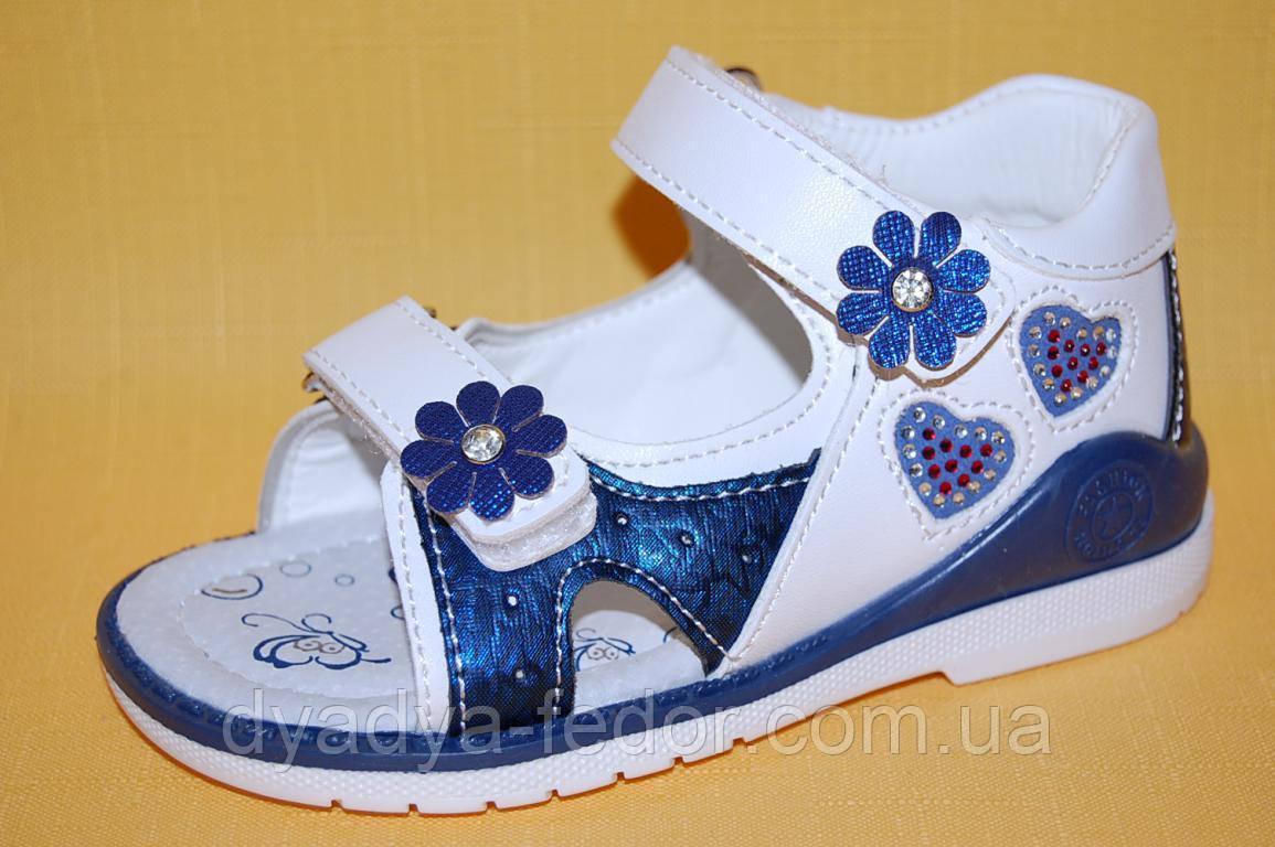 Детские Босоножки Kimboo Китай 7701 Для девочек Синий размеры 20_25