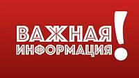 """Ограничение по сервису «Оплата Частями» в магазине """"Эковод"""""""