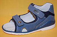 Дитячі Босоніжки Тому.М Китай 5467 Для хлопчиків Синій розміри 26_31, фото 1