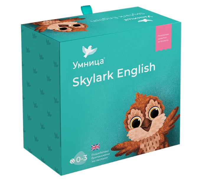 Skylark English. All About Me. Комплект для навчання дітей англійської мови