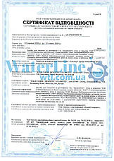 Повільний (тривалий) хлор для басейну Aquadoctor C-90T 1 кг у великих таблетках по 200 г, фото 2