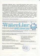 Медленный (длительный) хлор для бассейна Aquadoctor C-90T 1 кг в больших таблетках Аквадоктор, фото 3