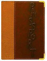 """Обложка для документов Обложки для документов, искусственная кожа """"Евро 2"""" Foliant EG559"""