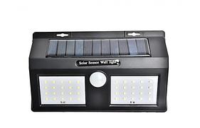 Автономний подвійний вуличний світлодіодний світильник Solar Motion Sensor Light YH 818 з датчиком руху