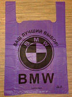 Пакеты майка 36+16х55см/27 BMV 50шт цветные 0168600