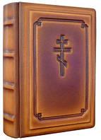 """Библия Книга Библия (12 х 16 см), натуральная кожа """"Классика"""" Foliant EG536"""