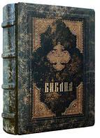 """Библия Книга Библия (12 х 16 см), натуральная кожа """"NotreDam"""" Foliant EG535"""