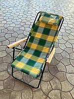 """Садовое раскладное кресло шезлонг """"Ясень"""" d20 мм Vitan"""