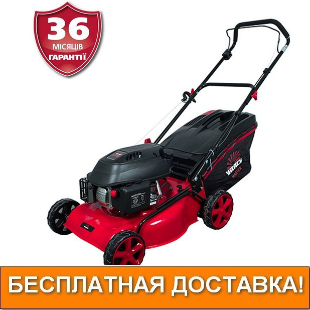 Газонокосилка бензиновая Vitals Master Zp 46139t +БЕСПЛАТНАЯ АДРЕСНАЯ ДОСТАВКА!