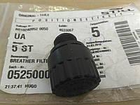 STILL 0525000 фильтр сопуна / фільтр сопуна