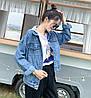 Джинсовая куртка со съемным капюшоном (42-46), фото 2