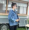 Джинсова куртка зі знімним капюшоном (42-46), фото 3