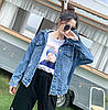 Джинсова куртка зі знімним капюшоном (42-46), фото 4