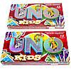 Настольная детская игра Uno Kids 04115