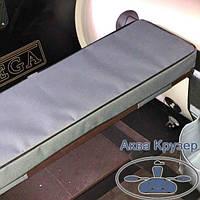 Мягкая накладка 650х200х50 мм на сиденье банку надувной лодки ПВХ, цвет серый