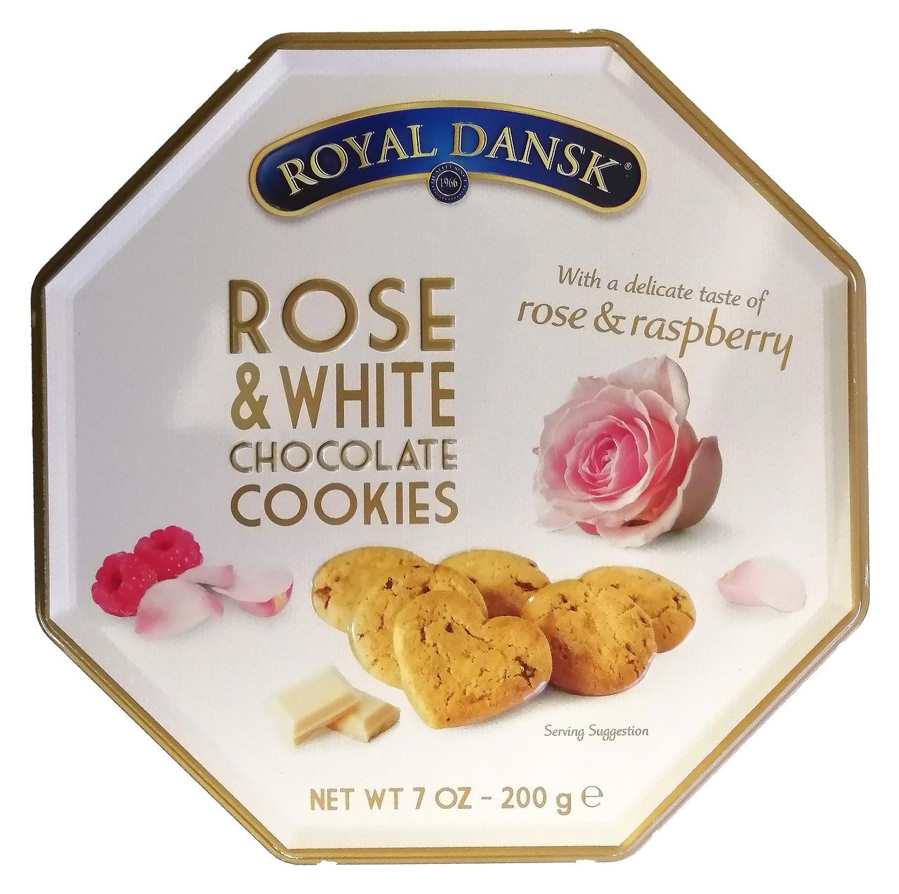 Печенье в металлической коробке Royal Dansk с кусочками малины и белого шоколада, 200 г