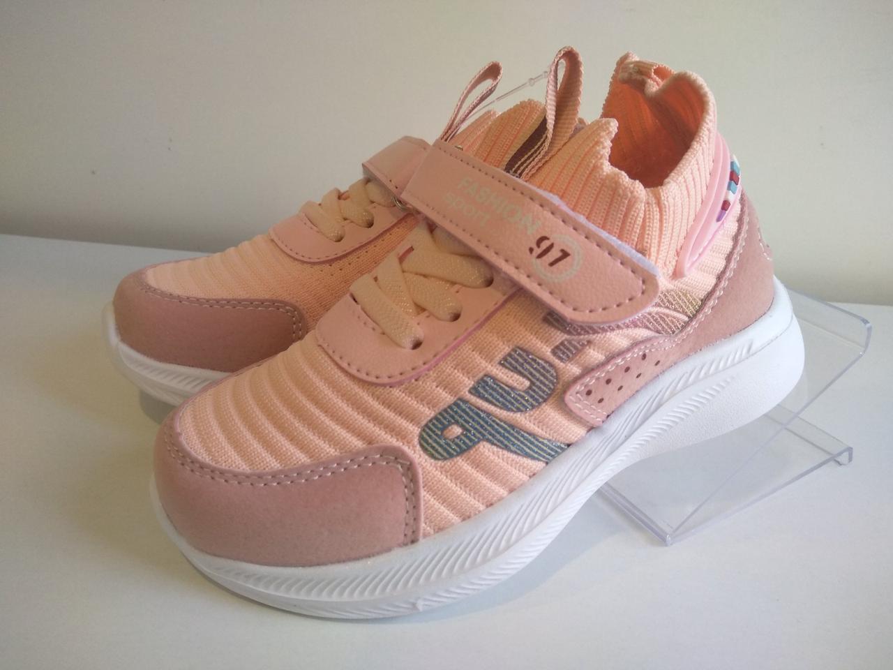 Кроссовки для девочки Tom.m р. 27 (17 см), 30 (18,5 см)