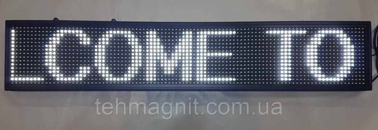 Бегущая строка светодиодная 100 х 20 см белая  Wi-Fi E99