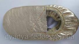 Чешки Vlad&K Украина 1144 Для девочек Золотистый размеры 15_22 см