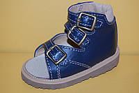 Босоножки Ортекс Украина T22 Для мальчиков Синий размеры 12_23 см