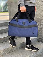 Сумка спортивная Puma 21053 сине-черная