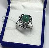 Кольцо серебряное с нефритом Лили, фото 2